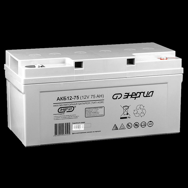 Аккумулятор Энергия АКБ 12-75