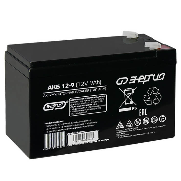 Аккумулятор Энергия АКБ 12-9