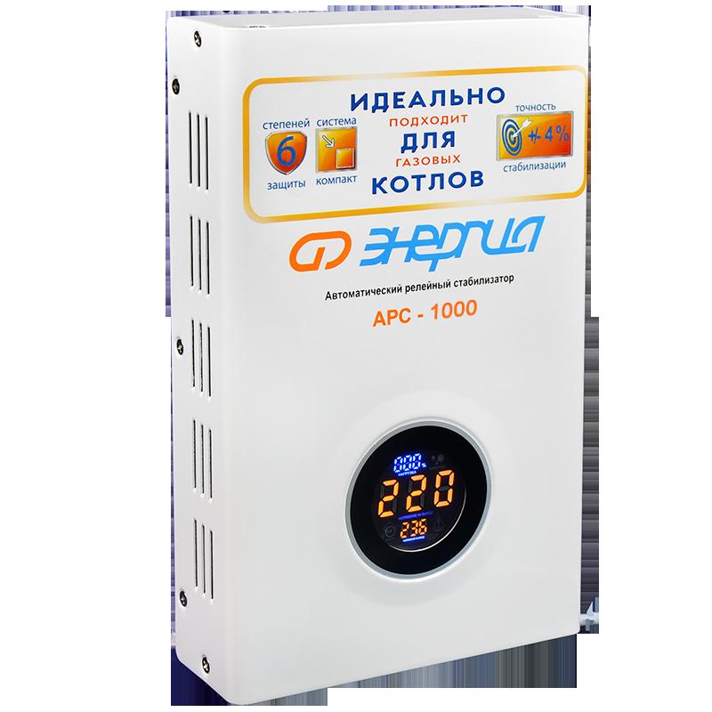 Стабилизатор напряжения Энергия АРС 1000