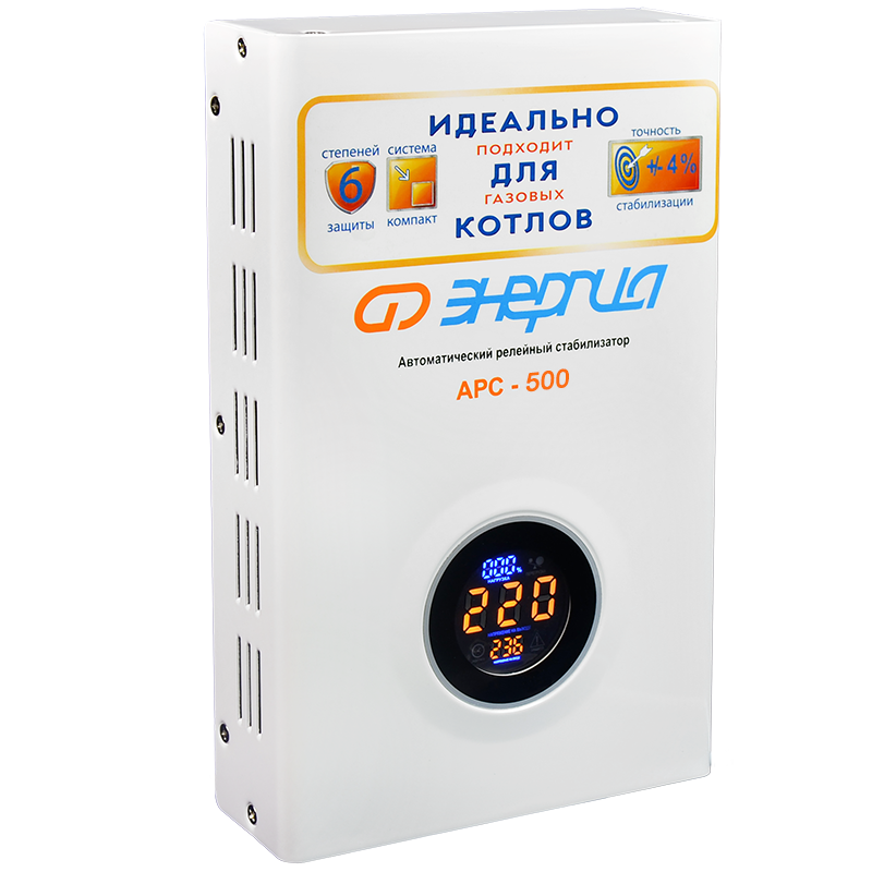 Стабилизатор напряжения Энергия АРС 500