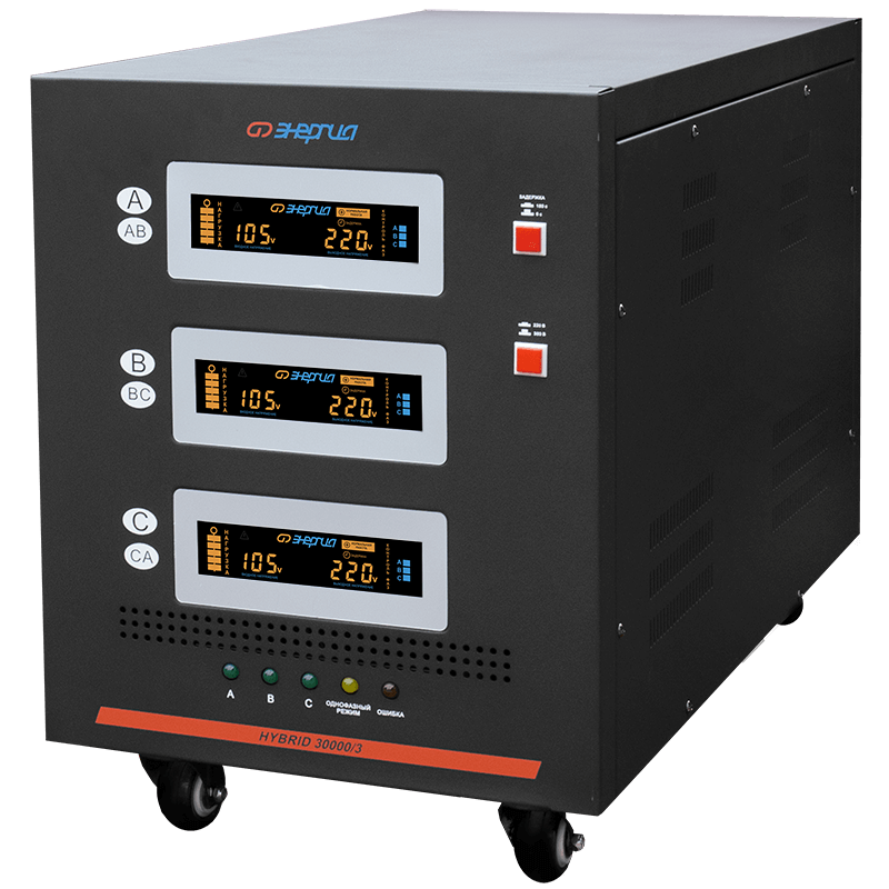 Стабилизатор напряжения Энергия Hybrid 30000/3 II