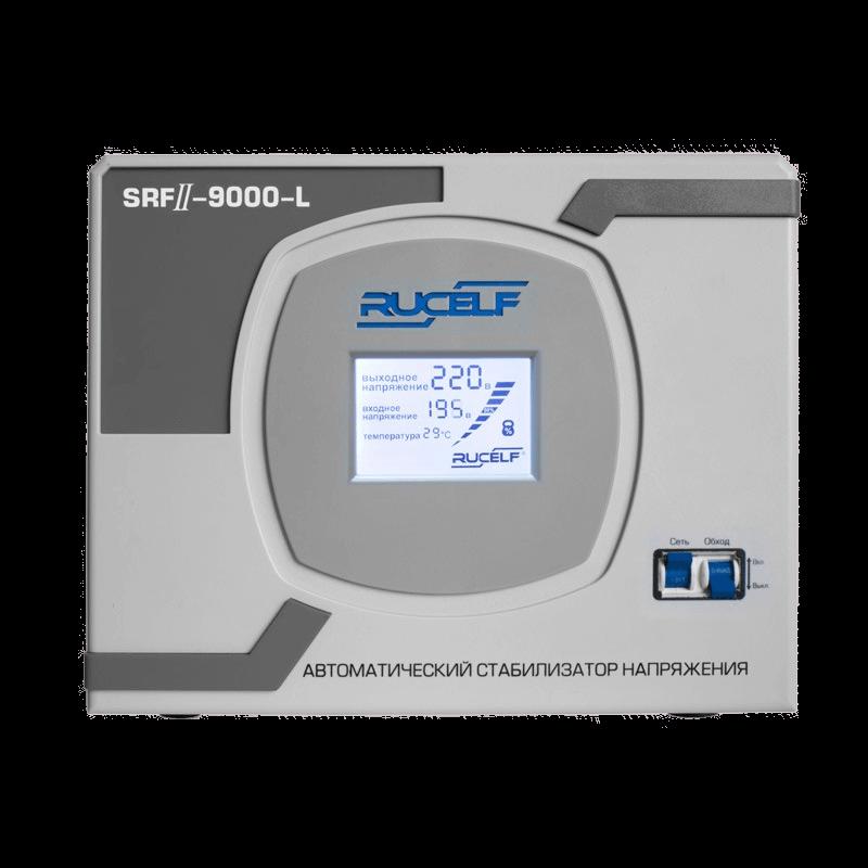 Стабилизатор напряжения RUCELF SRF II-9000-L